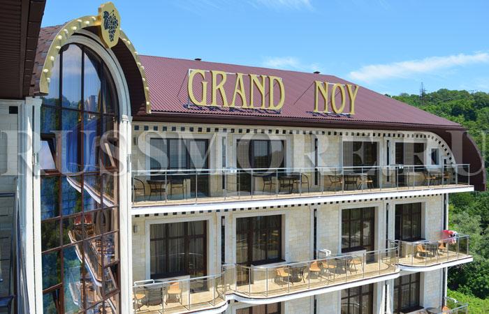 Отель Гранд Ной